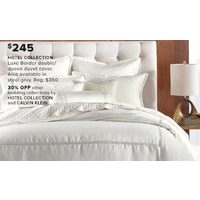 Hotel Collection Luxe Border Double/Queen Duvet Cover