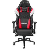 Anda Seat Assassin King Gaming/Office Chair