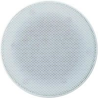 Yamaha In-Ceiling Speaker - 4 Inch 2-Way