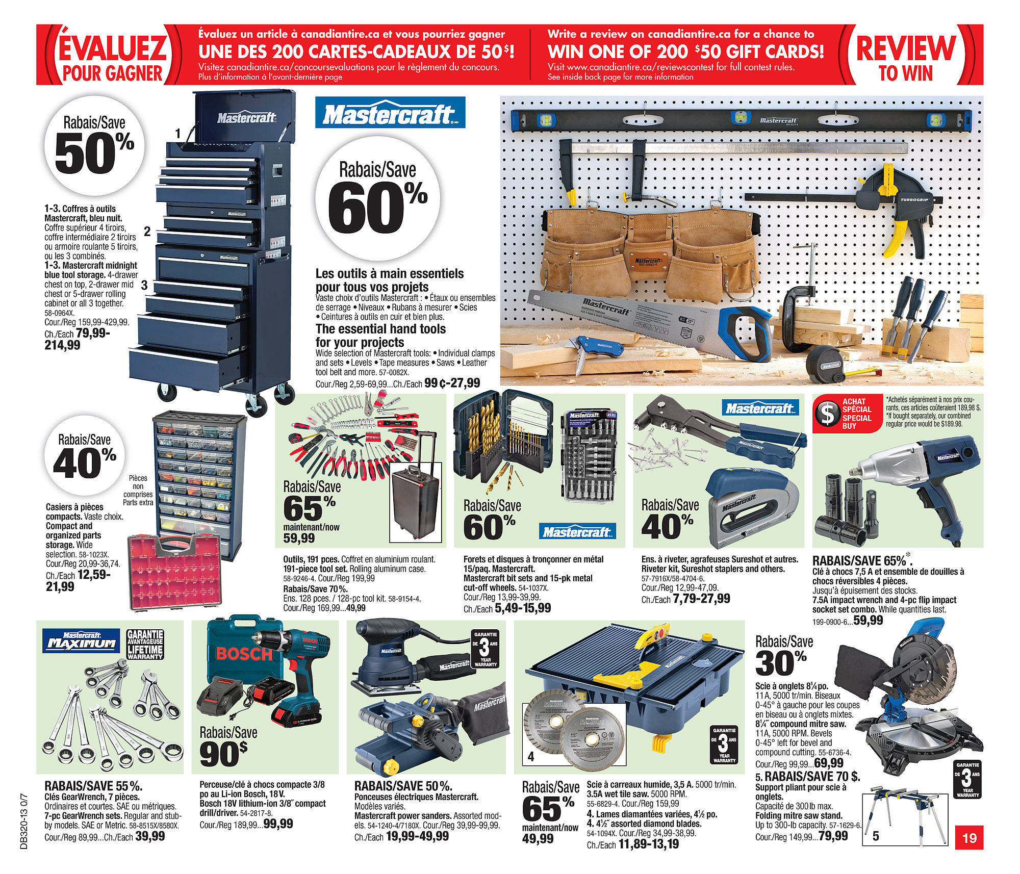 Canadian Tire Weekly Flyer Weekly Flyer May 9 16