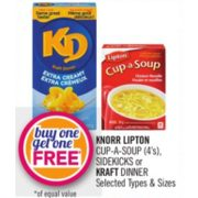 Knorr Sidekicks or Kraft Dinner - Buy One Get One Free