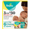 Pampers Baby Dry, Cruisers or Swaddlers Jumbo Diapers - 3/$30.00 ($11.97 off)
