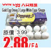 Gold Egg Omeg-3 Large White Eggs - $2.88