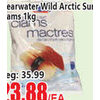 Clearwater Wild Arctic Surf Clams - $23.88