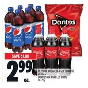 Pepsi or Coca-Cola Soft Drinks or Doritos or Ruffles Chips  - $2.99 ($1.00 off)