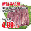 Fresh Beef Rib Boneless Fingermeat - $4.99/lb